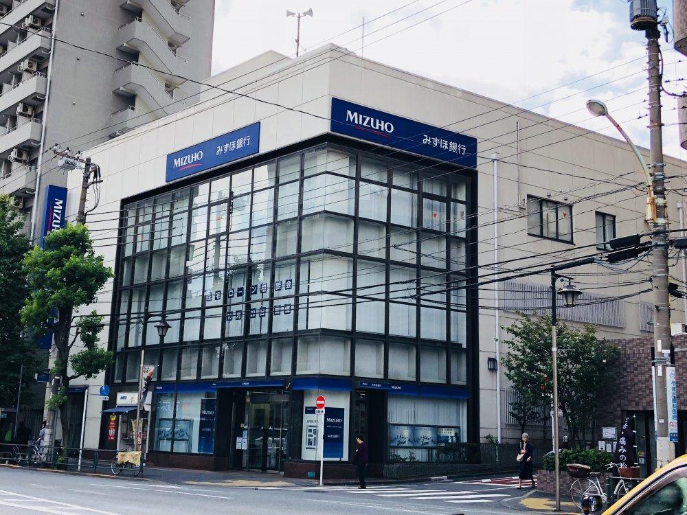 みずほ銀行動坂支店