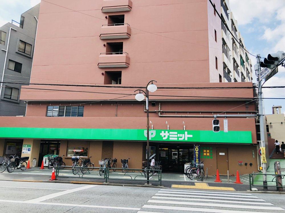 サミットストア 文京千駄木店