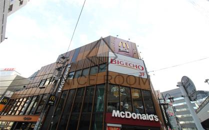 マクドナルド 恵比寿駅前店の画像1