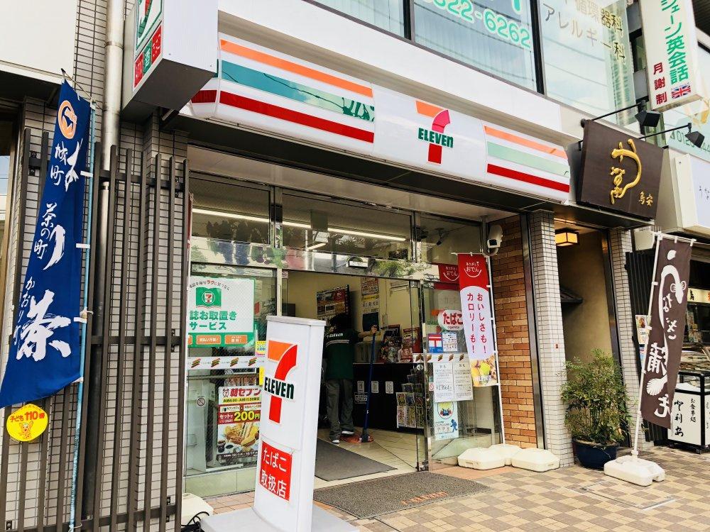 セブンイレブン 文京千駄木店