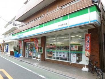ファミリーマート 井の頭四丁目店の画像1