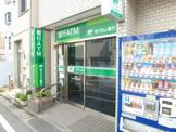 ゆうちょ銀行本店井の頭公園駅前出張所