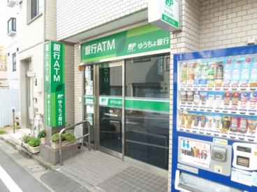 ゆうちょ銀行本店井の頭公園駅前出張所の画像1
