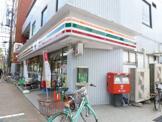 セブンイレブン 井の頭公園駅前店