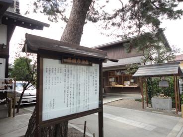 猿田彦神社の画像1