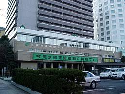 札幌市中央区役所の画像1