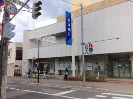 北洋銀行 中央区東屯田支店の画像1