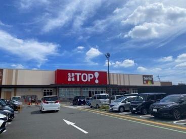 マミーマート/鶴ケ舞店の画像1