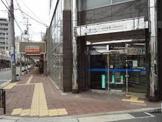 大阪シティ信用金庫 小阪駅前支店