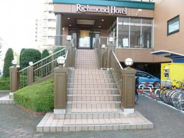 リッチモンドホテル東京武蔵野の画像1
