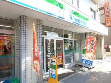 ファミリーマート 武蔵野中町店の画像1
