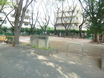 中央通り公園の画像1