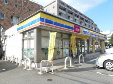 ミニストップ 武蔵野緑町店の画像1