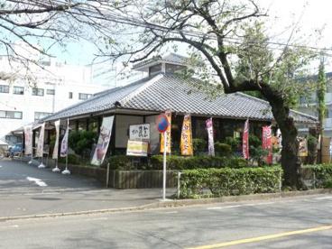 味の民芸吉祥寺北町店の画像1