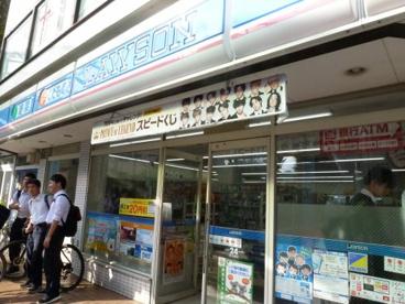 ローソン 吉祥寺北町店の画像1