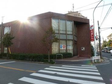 多摩信用金庫成蹊学園前支店の画像1