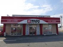 WASH(ウォッシュ)ハウス 那珂川店