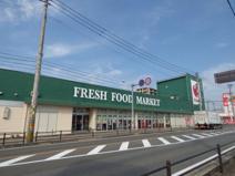 エフコープ生活協同組合那珂川店