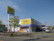 ゲオ 那珂川いちょう通り店