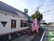 モスバーガー福岡那珂川店