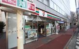 セブンイレブン 渋谷桜丘店