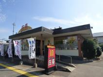 庄屋那珂川店
