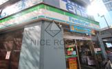 ファミリーマート 渋谷桜丘町店
