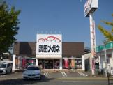 武田メガネ 那珂川パーク店