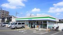 ファミリーマート/ふじみ野二丁目店