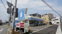 ローソン/ふじみ野上福岡一丁目店