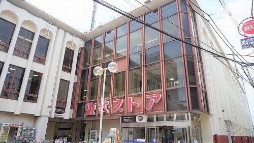 東武ストア/上福岡店の画像