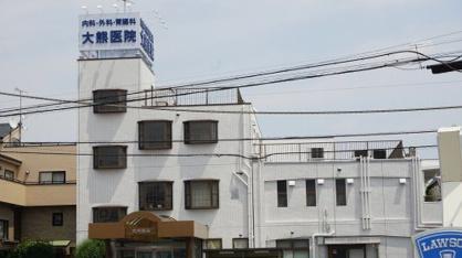 ふじみ野市/大熊医院の画像1