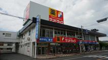 サンドラッグ/上福岡大原店