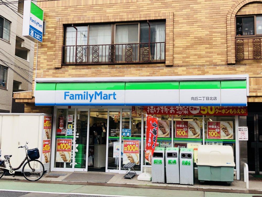 ファミリーマート 向丘二丁目北店