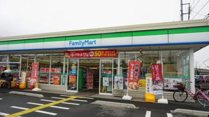 ファミリーマート/ふじみ野新駒林二丁目店の画像1