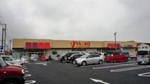 ヤオコー/駒林店