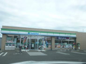 ファミリーマート 新潟五十嵐中島店の画像1