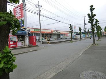 スーパーオザム東所沢店の画像1