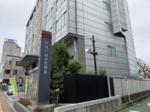 警視庁富坂警察署