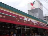 コモディイイダ 北赤羽店