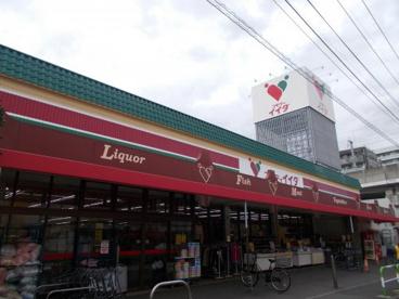 コモディイイダ 北赤羽店の画像3