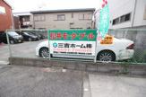 松井モータープール