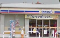 ミニストップ 伊勢崎境上渕名店