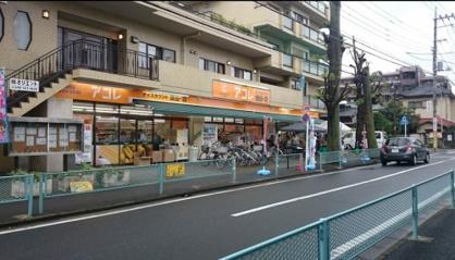 アコレ 朝霞溝沼5丁目店の画像1