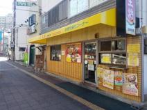 餃子の王将 西明石駅前店