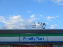 ファミリーマート川口戸塚東三丁目店