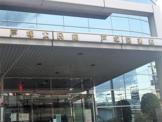 戸塚公民館