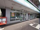 ファミリーマート 練馬大泉町一丁目店