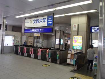 北越谷駅の画像1