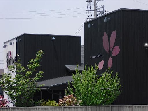 桜コーヒーの画像